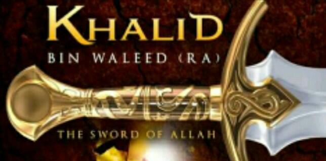 100+ Gambar Pedang Allah Paling Hist